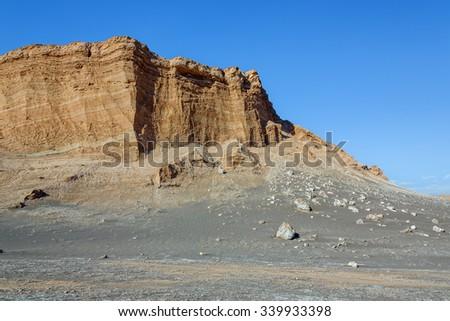 Moon Valley in Atacama Desert near Pedro de Atakama - Chile, Latin America - stock photo