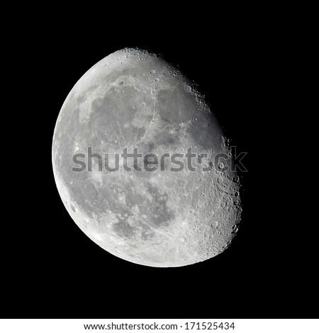 Moon - Waning Gibbous - stock photo