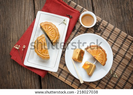 Mooncake, Chinese Mid-autumn festival dessert - stock photo