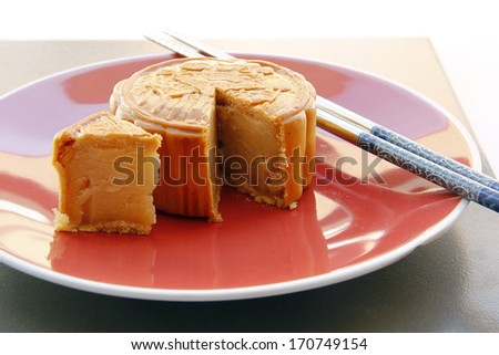 Mooncake,Chinese mid autumn festival food. - stock photo