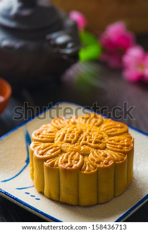 Mooncake for Chinese mid autumn festival foods. The Chinese words on the mooncakes means assorted fruits nuts, not a logo or trademark.