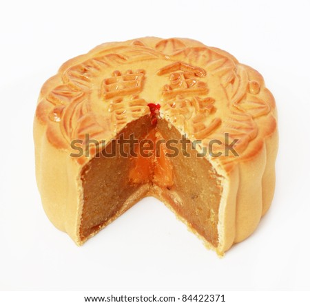 mooncake with chinese character on top