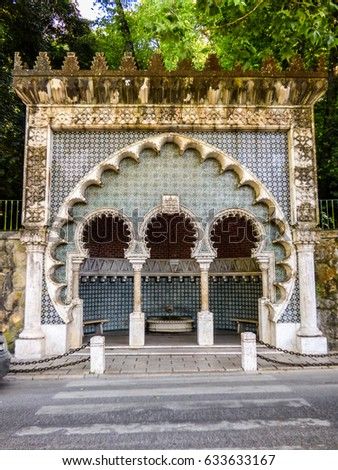 Moorish water fountain in Sintra, Portugal