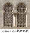 Moorish window in Castillo de la Aljaferia, Zaragoza - stock photo