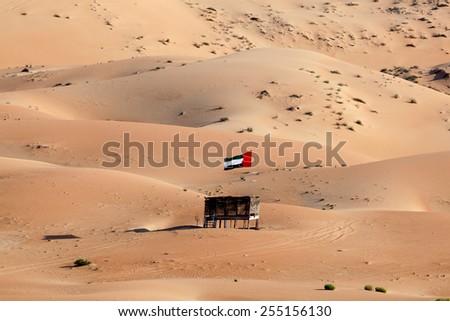 Moreeb dune in Liwa Oasis area, Emirate of Abu Dhabi, United Arab Emirates - stock photo