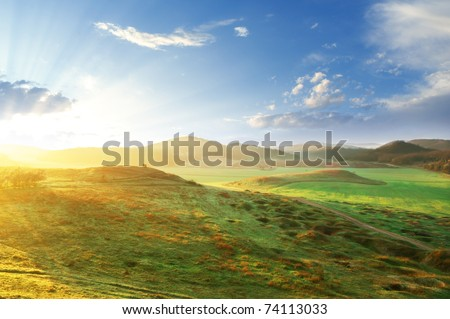 Morning and green hills. Nature composition. - stock photo