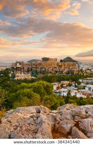 Morning view of Acropolis from Filopappou hill in centre of Athens. - stock photo