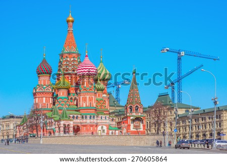 Morning view of St. Basil Cathedral on Red Square in Moscow, Russia. - stock photo