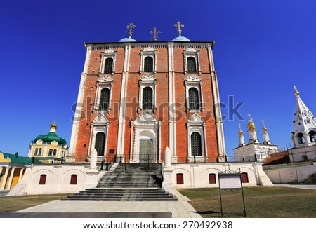 Morning view of the orthodox Cathedral and church of the ancient Kremlin - stock photo