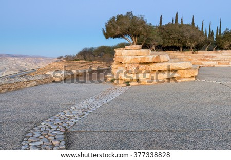 Morning view on the hills of desert of the Negev from  Midreshet Ben-Gurion, Israel - stock photo