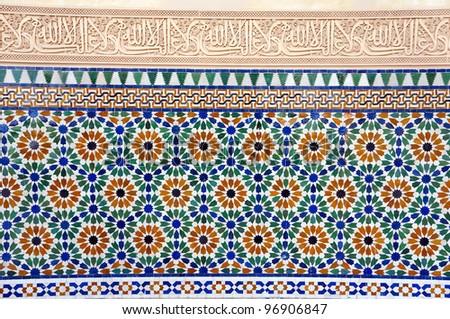 Moroccan architecture details at Putrajaya, Malaysia - stock photo