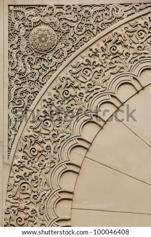 Moroccan Architecture Engrave Details - stock photo