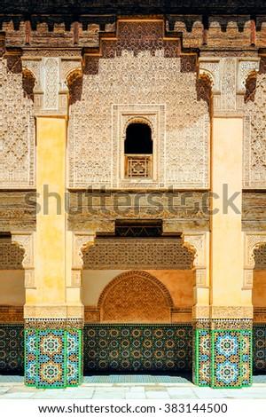Moroccan architecture traditional design - stock photo