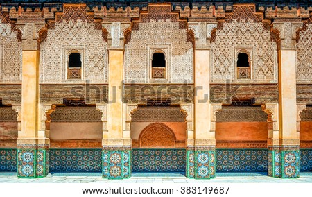 Moroccan Fountain Mosaic Stock Images Royalty Free Images