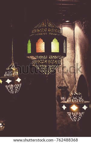 Moroccan craft lighting & Gold Arabic Lanterns Stock Photo 418278853 - Shutterstock azcodes.com