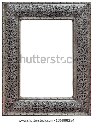 Moroccan Hewed Pewter Mirror Frame Isolated with Clipping Path - stock photo