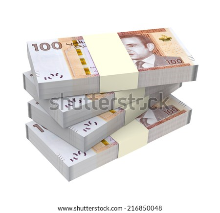 Moroccan money isolated on white background. Computer generated 3D photo rendering - stock photo