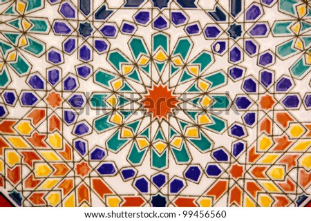 Moroccan Mosaic Tile Pattern - stock photo