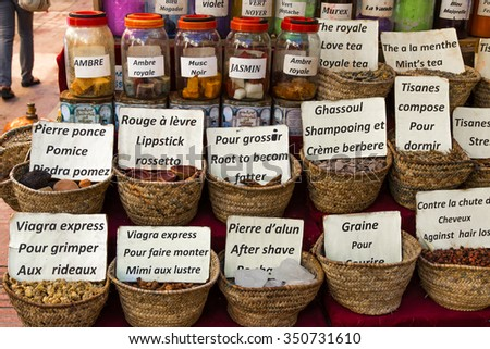 Moroccan natural cosmetics and drugs based from an old tradition. Street shop in Essaouira. - stock photo