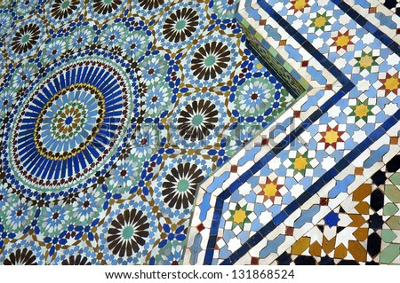 Moroccan Tile Pattern - stock photo