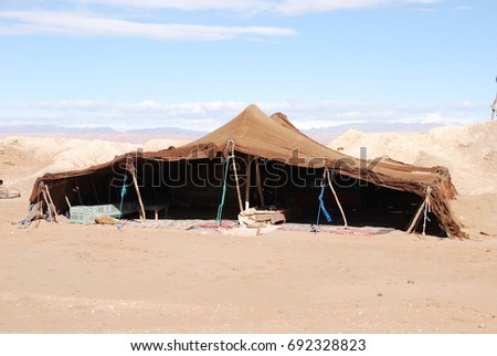 Morocco bedouin tent. The traditional lifestyle. & Bedouin Tent Stock Images Royalty-Free Images u0026 Vectors ...