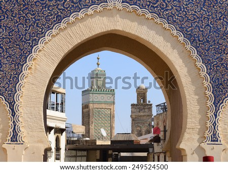 Morocco. Blue Gate Bab Bou Jeloud in Fes  - stock photo