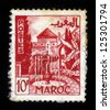 MOROCCO - CIRCA 1949 stamp printed by French Morocco, shows Meknes Gardens, founded in 11th century by the Almoravids as military settlement, Meknes became a capital of Sultan Moulay Ismail,circa 1949 - stock photo