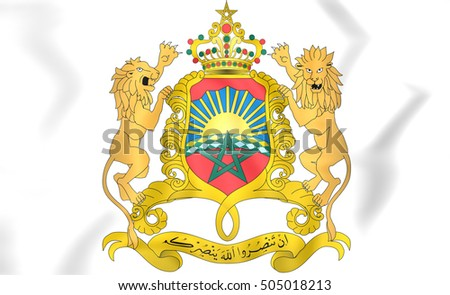 Morocco Coat of Arms. 3D Illustration.