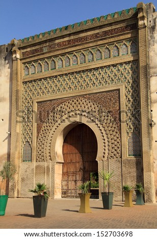 Morocco, Meknes, Historical centre. Intricate medieval Arabesque arched doorway in the city wall.