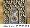 Morocco, Meknes, Historical centre. The medieval Bab Mansour gate - detail of Arabesque design with mosaic ceramic tiles. - stock photo