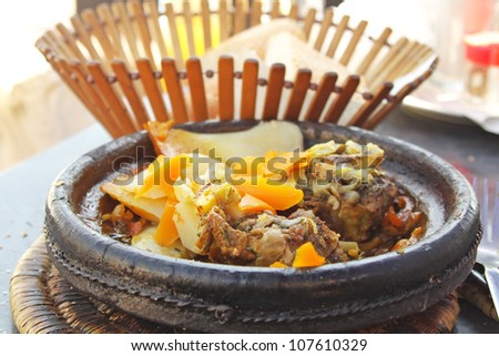 Morocco national dish - tajine of meat with vegetables
