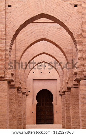 Morocco 12th Century Tin Mel or Tinmal Mosque in the High Atlas Mountains - UNESCO World Heritage Site