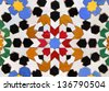 Morocco, Typical historical glazed mosaic ceramic tiles with Islamic pattern - stock photo