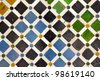 Mosaic at the Alhambra, in Nazaries Palace. Granada, Spain - stock photo