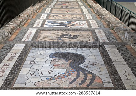 mosaic decoration with greek pattern on the garden steps walkway, Nice, France. selective focus - stock photo