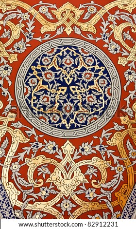Mosaic in the Turkish Mosque - stock photo