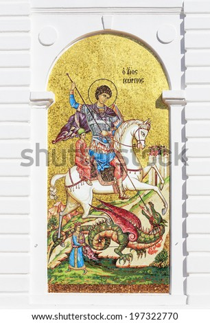 Mosaic on a religious theme with  George Victorious on the outside wall of an ancient orthodox church   - stock photo
