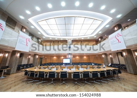 MOSCOW - APR 17: Conference hall of Moscow Stock Exchange on April 17, 2013 in Moscow, Russia. - stock photo