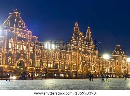 MOSCOW - APRIL 12, 2014: building of State Universal shop (GUM) on Red square at night, landmark of architecture of modern style, has been built in 1893.