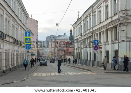 MOSCOW - APRIL 4: Buildings, people and cars in Podkolokolny street on April 4, 2016 in Moscow. Podkolokolny Street is located in the center of Moscow.