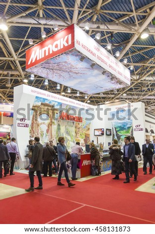 MOSCOW, April 3,2014: Business people look printer for the manufacture of stretch ceilings Japanese company Mimaki at the International Trade Fair Mosbuild