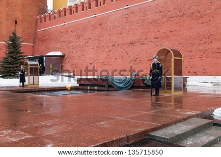 MOSCOW - APRIL 07: Guard of Honor at the tomb of the Unknown Soldier at the wall of Moscow Kremlin on April 07, 2013 in Moscow, Russia.