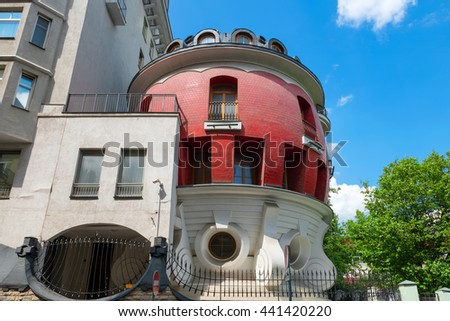 MOSCOW- APRIL 25, 2016: House-egg in the street of Mashkov, modern architectural landmark in Moscow, Russia - stock photo