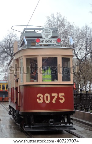MOSCOW - APRIL 16, 2016: Moscow Tram holiday 2016. Old and modern trams shown for public in Moscow city historical center, on Chistiye prudy.