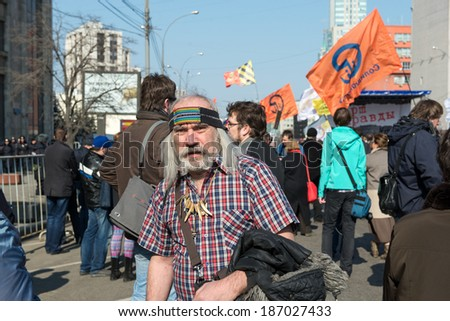 "MOSCOW - APRIL 13, 2014: Opposition meeting in protection of freedom of mass media ""March of truth""."