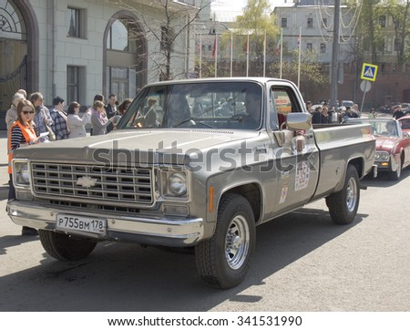 MOSCOW - APRIL 27, 2014: retro car chevrolet scot dayly of 1962 year on rally of classical cars, organized by Russian Club of Classical Autocars on Theatre square.
