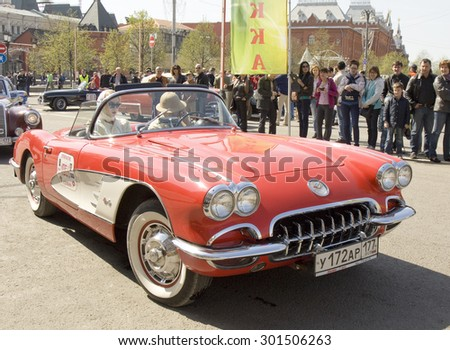 MOSCOW - APRIL 27, 2014: retro car shevrolet corvette on rally of classical cars, organized by Russian Club of Classical Autocars on Theatre square.