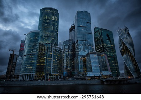 MOSCOW - APRIL 14, 2015: The Moscow International Business Center, Moscow-City in night . Located near the Third Ring Road, the Moscow-City area is currently under development