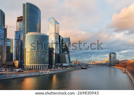 MOSCOW - APRIL 14, 2015:  View of the Moscow International Business Center at sunset