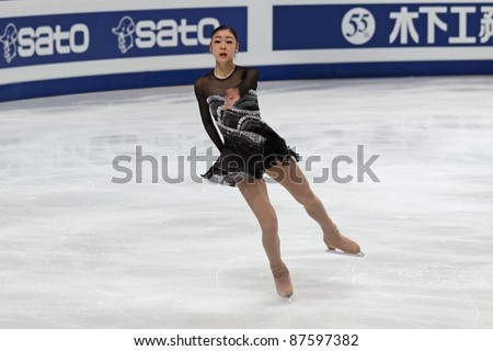 "MOSCOW - APRIL 30: Yuna Kim competes in the single ladies free figure skating event at the 2011 World championship on April 30, 2011 at the Palace of sports ""Megasport"" in Moscow, Russia."